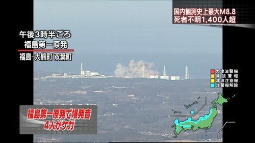 爆発時の映像