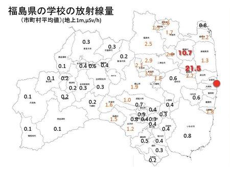 福島圏内学校の放射能汚染