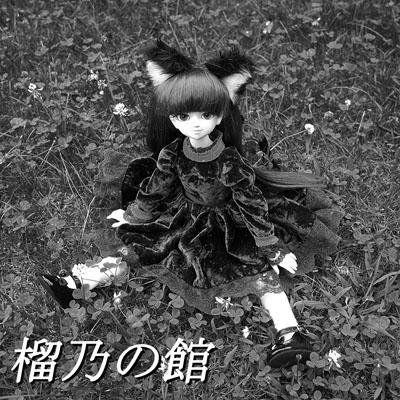 r6_ryuno.jpg
