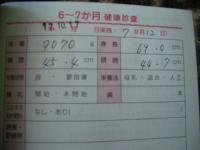 20051019113846.jpg
