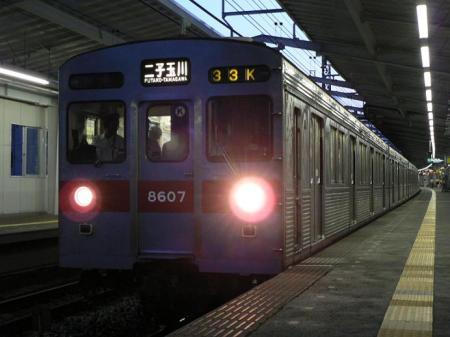 060819-3.jpg