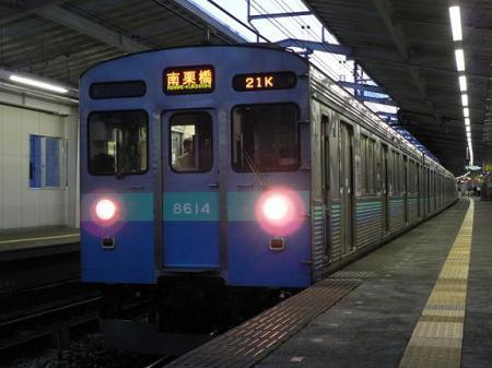 060820-4.jpg