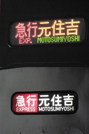 060822-4.jpg