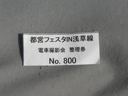 061028-1.jpg