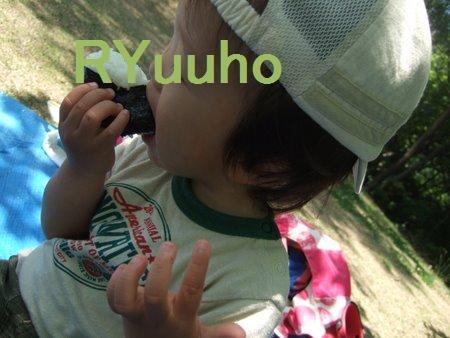 三木森林公園 036