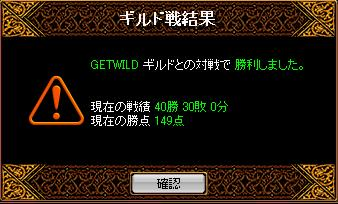 gv09283.jpg