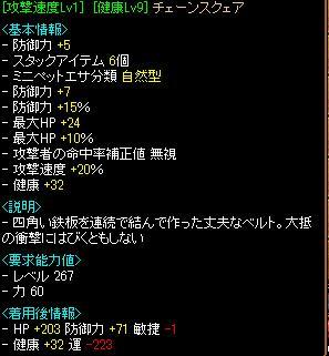 kinzouhuku1.jpg