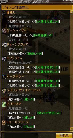 kinzouhuku2.jpg