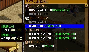 kinzouhuku3.jpg