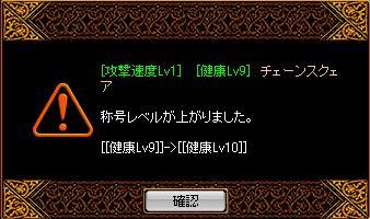 kinzouhuku4.jpg
