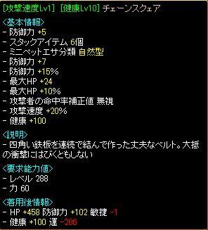 kinzouhuku5.jpg