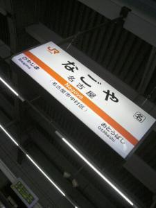 20090411121954