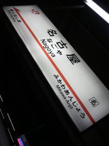 20090411225747