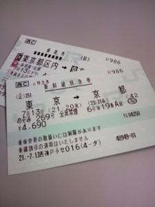20090713213606
