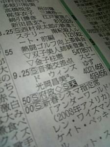 z873.jpg