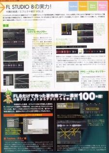 20080906-05.jpg