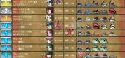29クール第6戦PVP1枚目