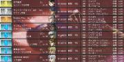 29クール第9戦TVP1枚目
