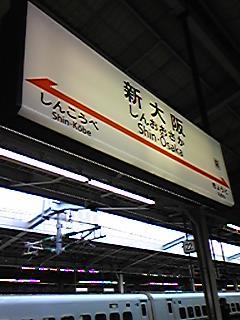 20090215192429