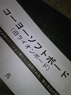 20090515202547