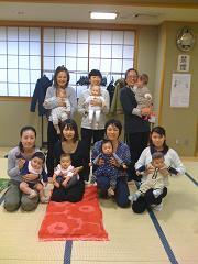2009.1.30オヤコト 集合
