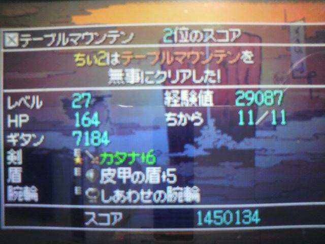 2011012913570000.jpg