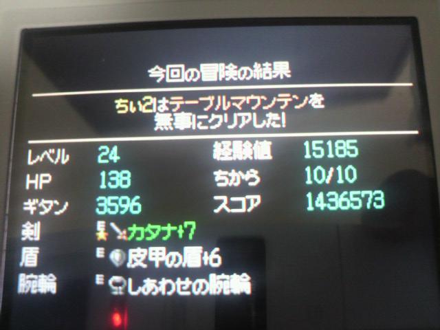 2011013016280000.jpg