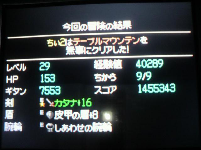 2011020200260000.jpg