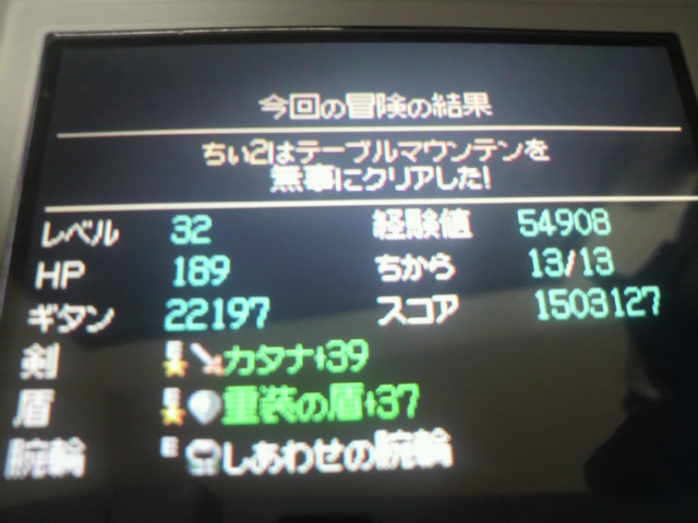 2011020520390000.jpg