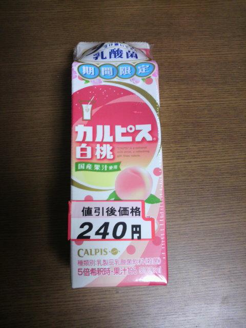 2011040418080000.jpg