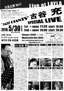 10_05_30_5_2.jpg