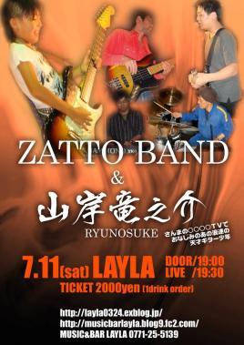 ryunosuke2.jpg