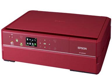 エプソン804AR