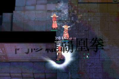 2006_07_23_2.jpg