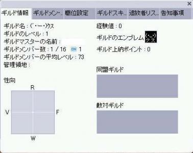 2006_07_23_3.jpg