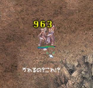 2006_08_04_1.jpg