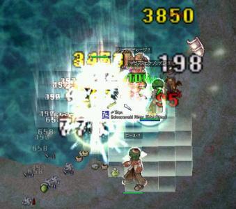 2006_08_17_1