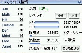 2008_01_01_2