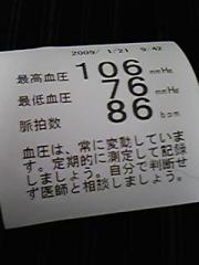 20090121104054