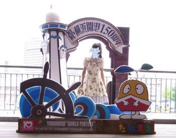 20090712_横浜