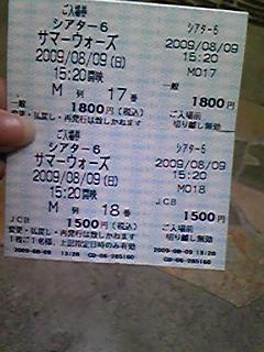 20090809151117