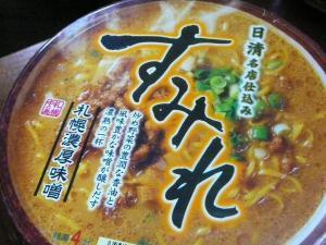 すみれ@カップ麺(味噌ラーメン)