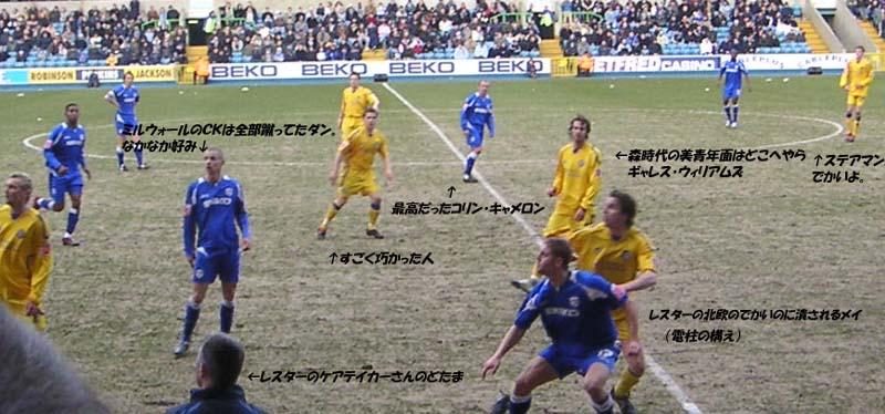 maytsubushi.jpg