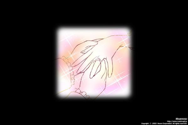 mabinogi_2009_03_22_007_convert_20090323063555.jpg
