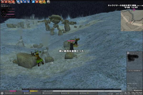 mabinogi_2009_03_22_010_convert_20090323063811.jpg