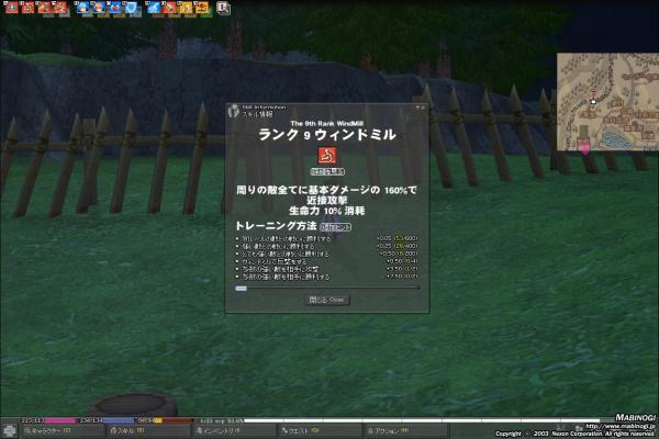 mabinogi_2009_04_06_002_convert_20090406110858.jpg