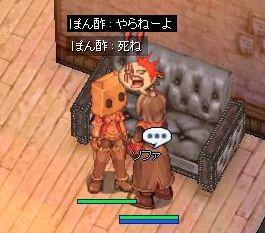 殺(ヤ)らないか!?
