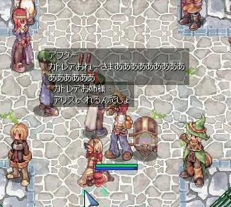 キリ戦闘力GETおめでとう!