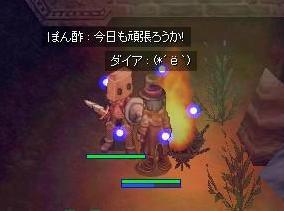 /(^o^)\あっるぇ!?www