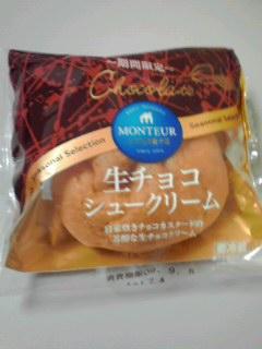 09090501モンテ生チョコシュー